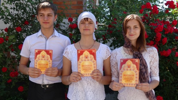 В Свято-Троицком храме Прихода храма пророка Илии г.Волгодонска состоялось награждение выпускников воскресной школы