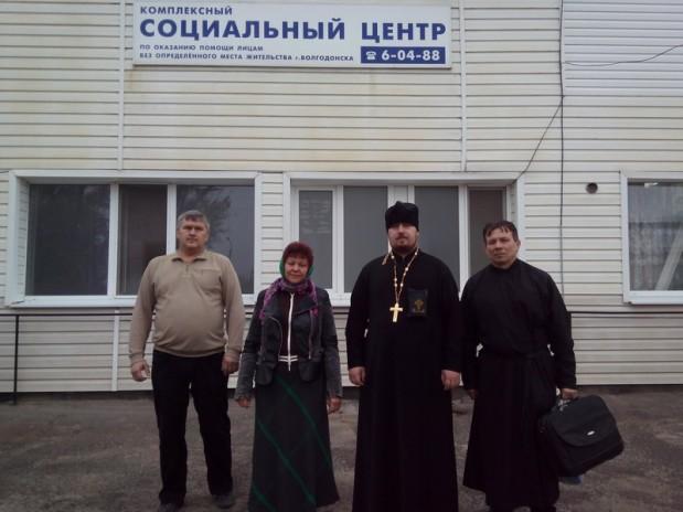 Заместитель руководителя ОЦБСС Волгодонской епархии посетил комплексный социальный центр г. Волгодонска