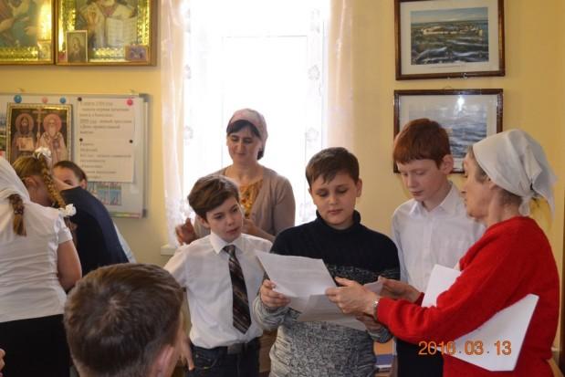 13 марта 2016 года в воскресной школе Прихода храма пророка Илии г.Волгодонска состоялся утренник, посвященный Дню православной книги.