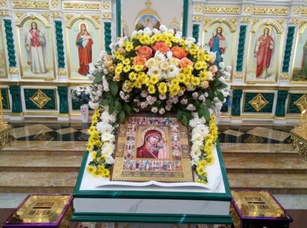Празднование в честь Казанской иконы Божией Матери в Свято-Троицком храме г.Волгодонска