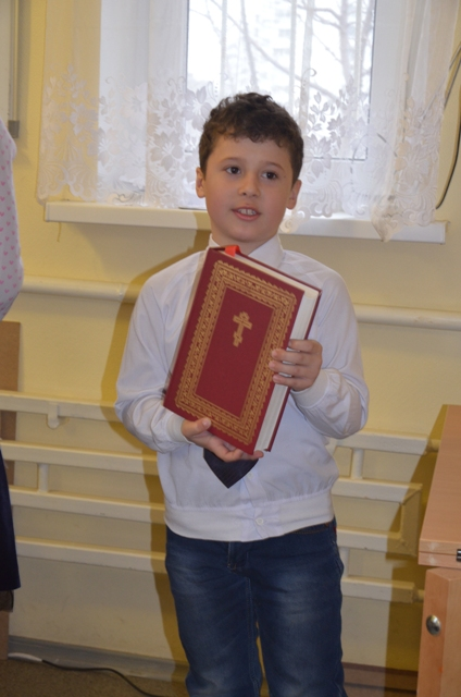 В воскресной школе Свято-Илиинского прихода г. Волгодонска отметили День православной книги