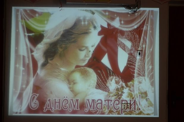 День матери отметили в храме пророка Илии г.Волгодонска