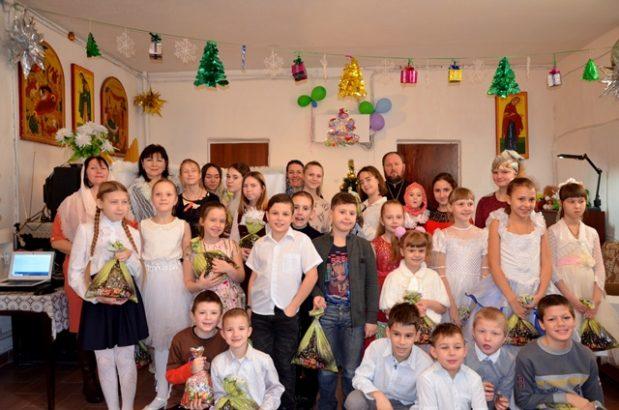 Рождественский утренник состоялся в воскресной школе Свято-Ильинского прихода г. Волгодонска