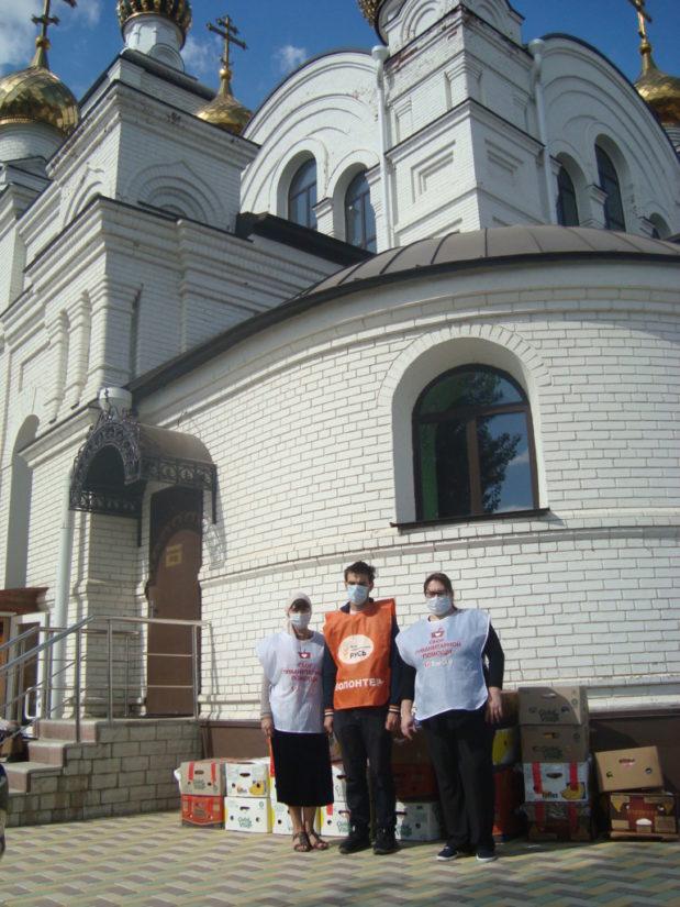 Добровольцы прихода приняли участие в благотворительной акции «Корзина доброты»